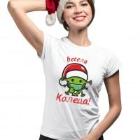 Коледна тениска - Весела Коледа! Вирус