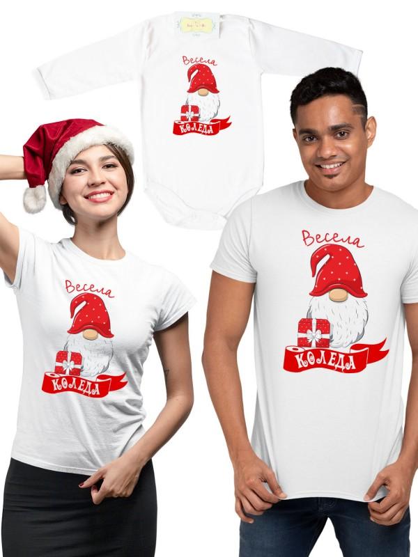 Забавен коледен комплект - Весела Коледа с щампа Дядо Коледа