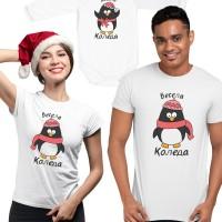 Забавен коледен комплект - Весела Коледа! Пингвинче