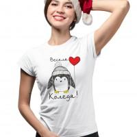 """Коледна тениска """"Весела Коледа!"""" с пингвин"""