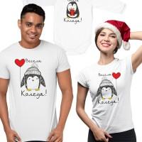 "Семеен коледен сет ""Весела Коледа!"" с пингвин"