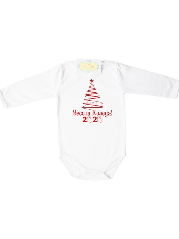Весела Коледа! с елхичка - забавна коледна тениска / боди