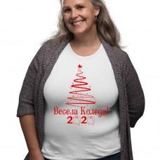 Весела Коледа! с елхичка и година - забавна коледна тениска