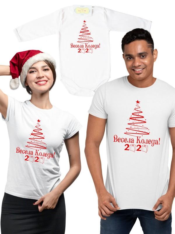 Весела Коледа! с елха и година - Забавен коледен комплект