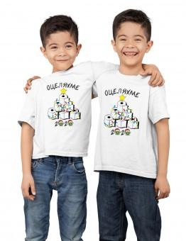 Забавна коледна тениска или боди - Оцеляхме 2020