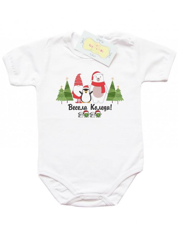 """Коледна тениска или боди с надпис """"Весела Коледа!"""""""