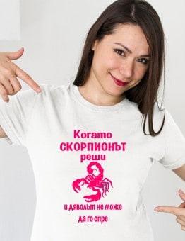 Дамска тениска СКОРПИОН