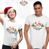 Коледен комплект - Весела Коледа! 2020