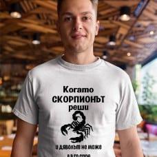 Мъжка тениска СКОРПИОН