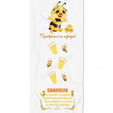 Пътечка за прохождане с пчеличка -  унисекс