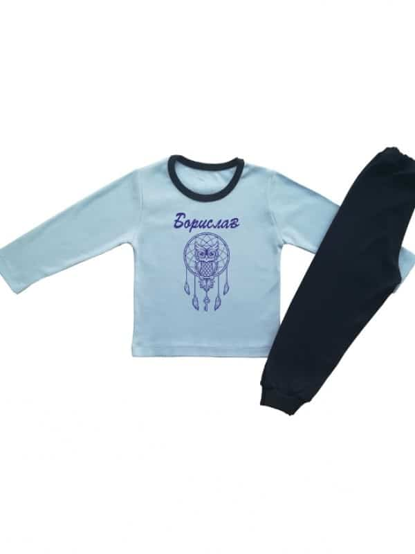 Детска пижамка за момче капан за сънища син надпис и име