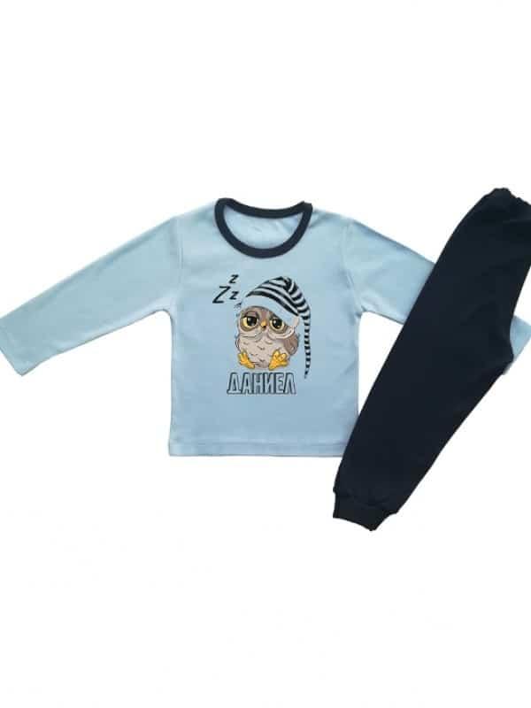 Детска пижамка за момче - бухалче с шапка и име