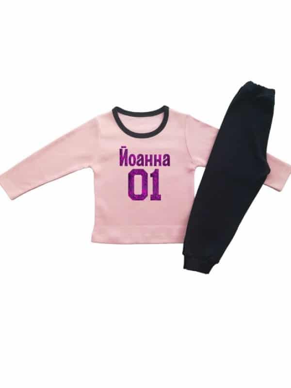 Детска пижамка за момиче с цифри и име