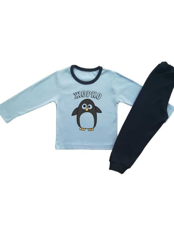 Детска пижамка, синя за момче с пингвинче и име