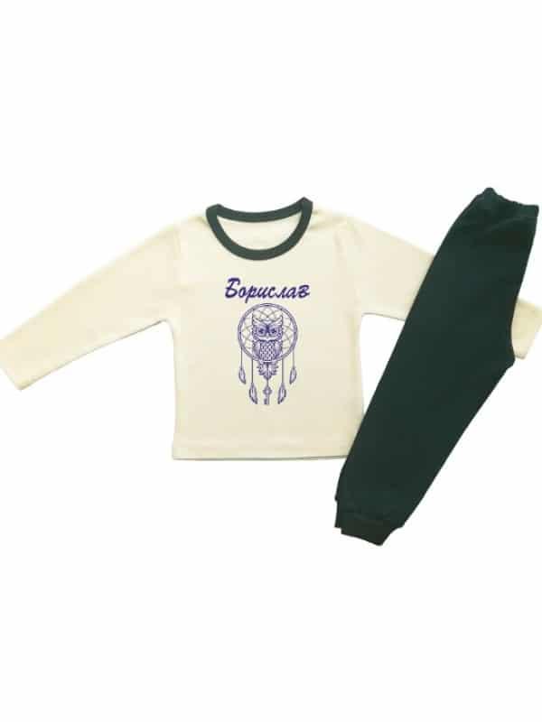 Детска пижамка екрю, за момче капан за сънища син надпис и име