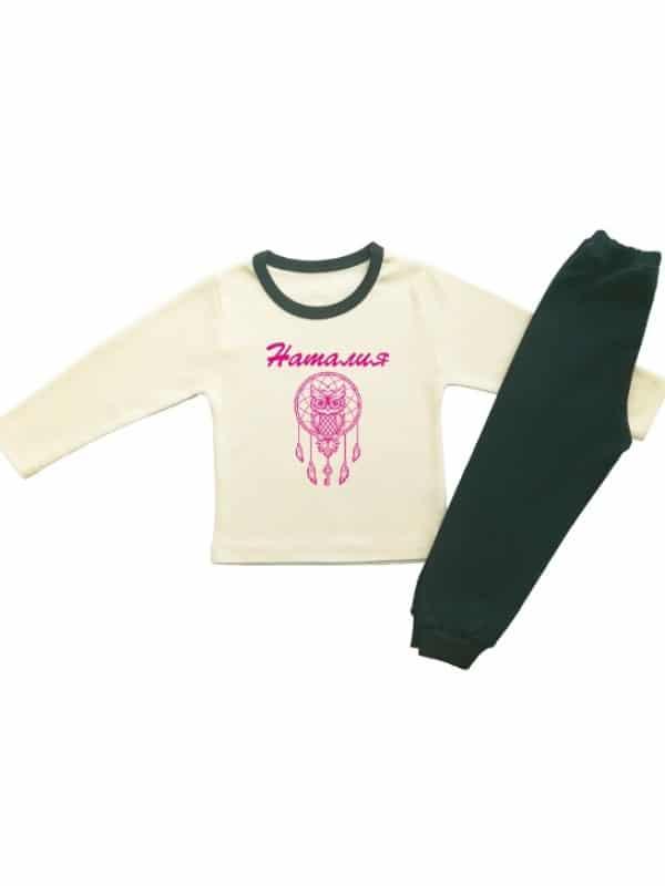 Детска пижамкав екрю, за момиче капан за сънища с розов надпис и име