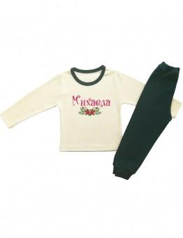 Детска пижама в екрю за момиченце с име и цветя