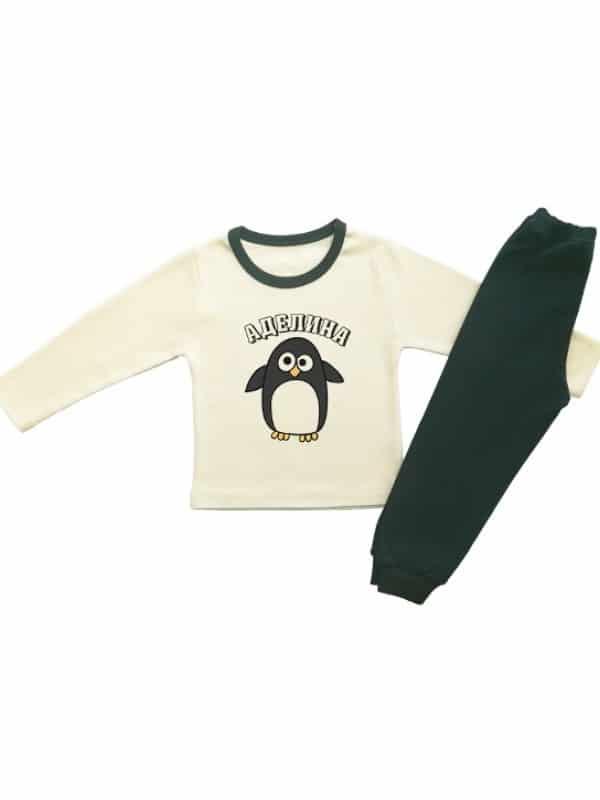 Детска пижамка в екрю с пингвинче и име за момиченце