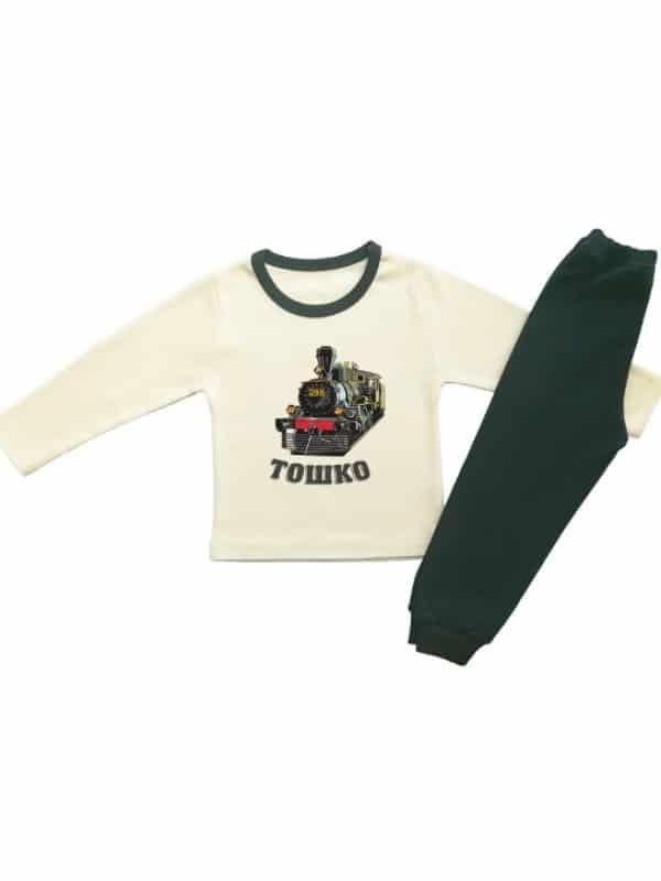 Детска пижамка в екрю с влакче и име