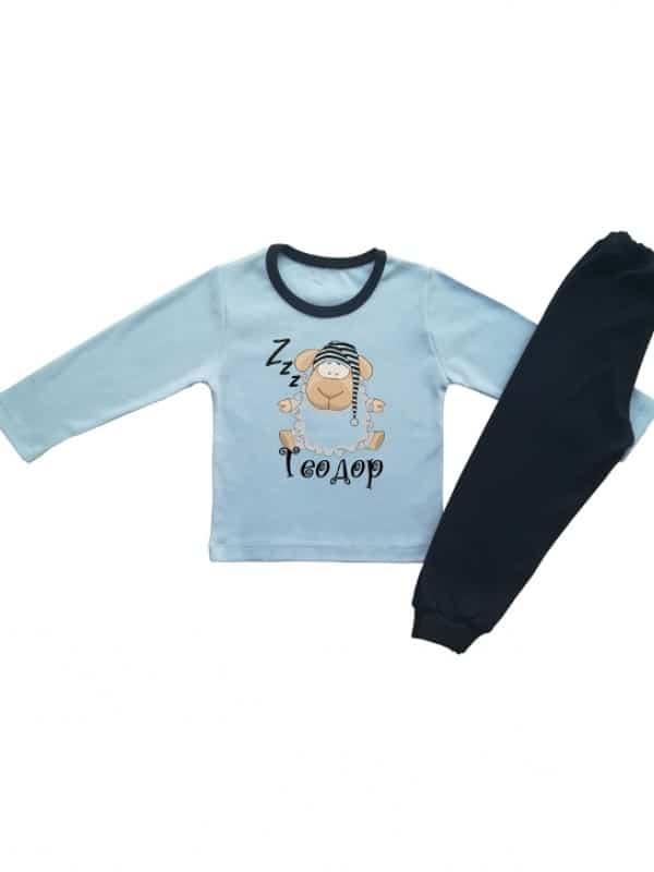 Детска пижамка за момче - спяща овчица и име