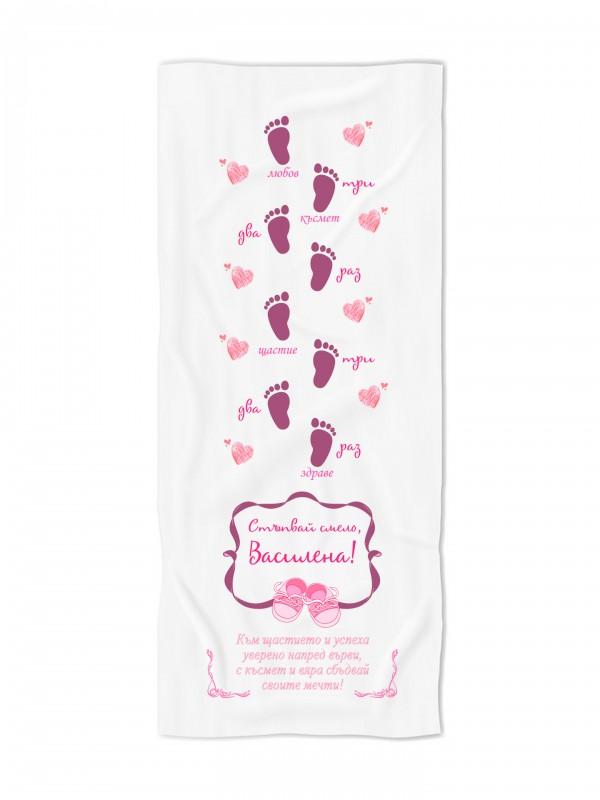Пътечка за прощъпулник за момиче с тъмно розови стъпки