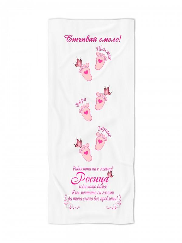 Семпла пътечка за прощъпулник за момиче с розови стъпки