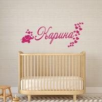 Стикер за детска стая - СЛОНЧЕ