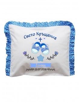 Възглавница Сувенир за Кръщене