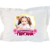 Бебешка възглавница за момиче с име и снимка