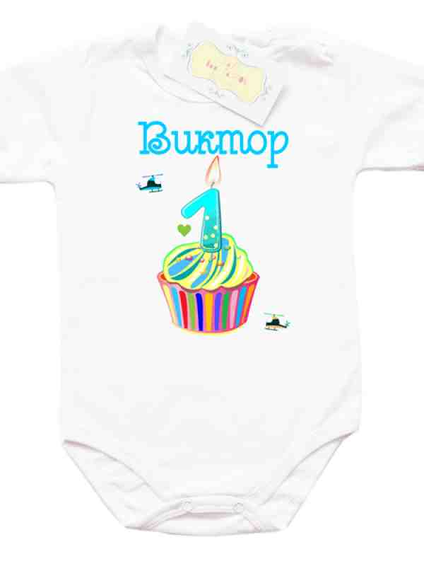 Боди за рожден ден 1 годинка