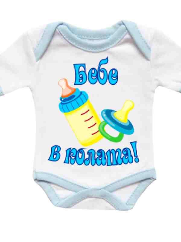 """Декоративно мини боди с надпис """"Бебе в колата"""""""