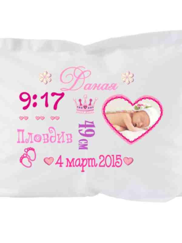 Бебешка възглавница *** със снимка и данни
