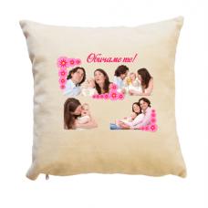 """Декоративна възглавница с надпис """"Обичаме те!"""" и снимка"""