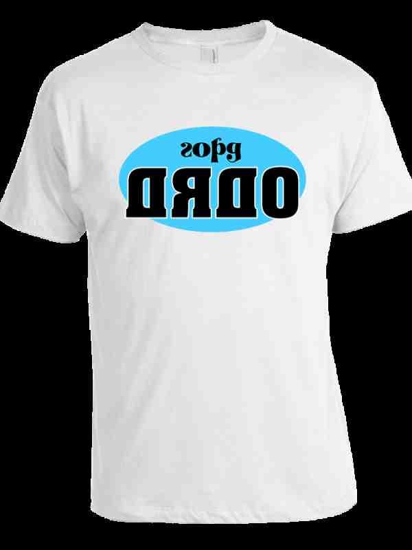 """Мъжка тениска за дядо с надпис """"Горд Дядо"""""""