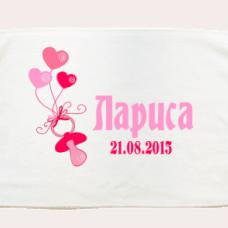 Кърпа за кръщене с името на детето и дата