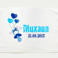Кърпа за кръщене с името на детето в син цвят и дата