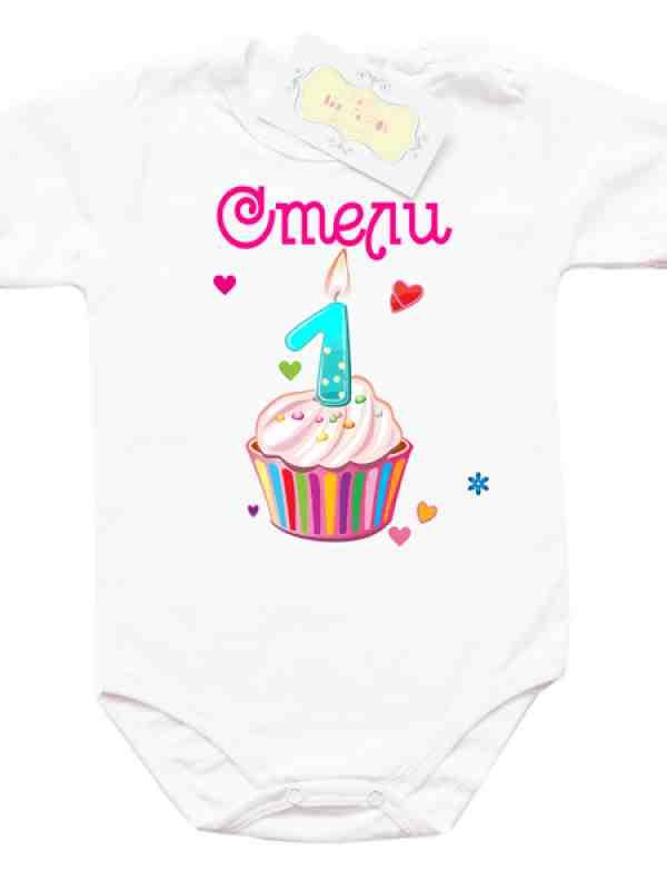 Боди за рожден ден за една година