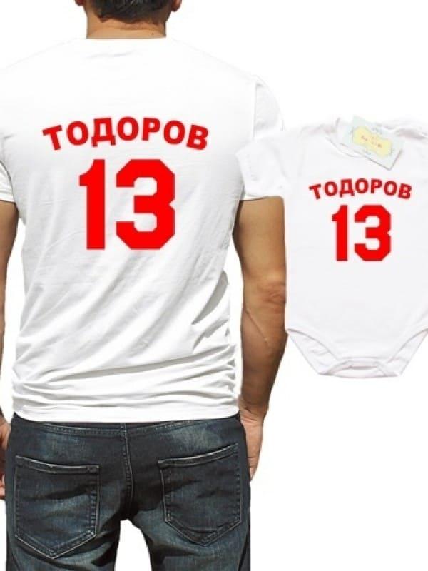 Спортен комплект  тениска и боди с червен надпис и номер