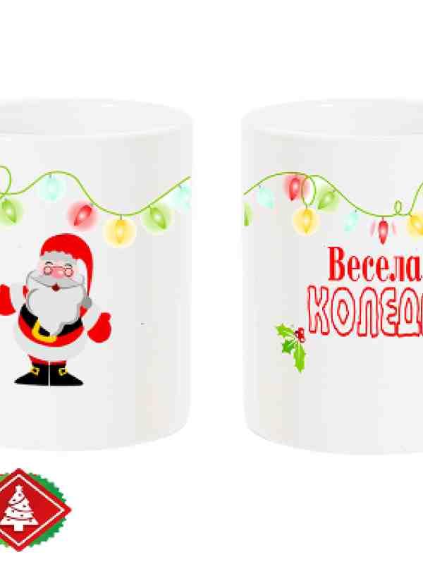 """Чаша с дядо Коледа и надпис """"Весела Коледа"""""""