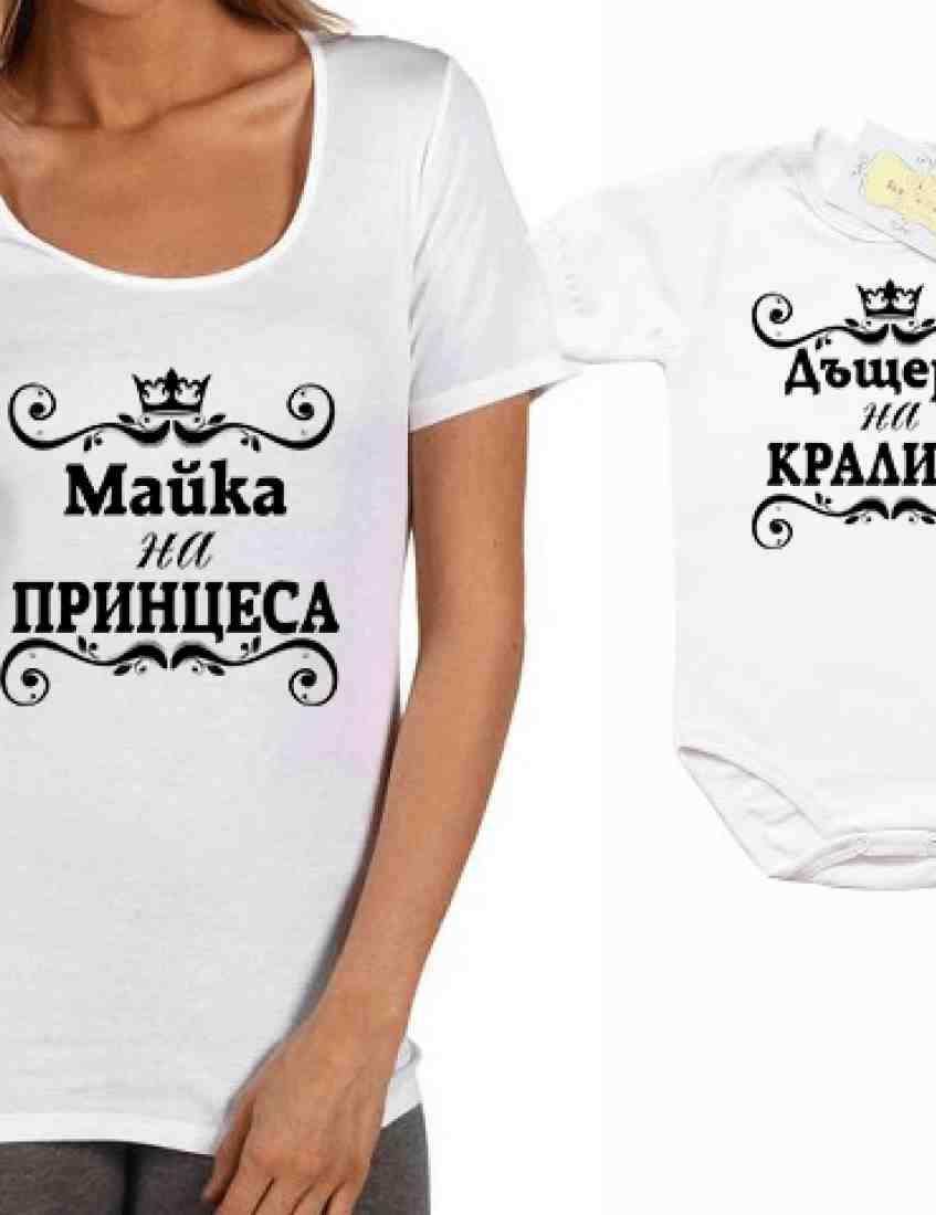 7981fb35a53 Сет с корона за майка и дъщеря