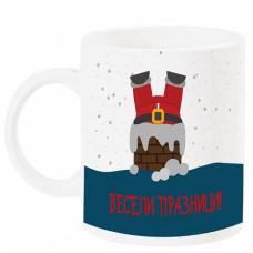 """Чаша с надпис """"Весели Празници"""" с Дядо Коледа"""