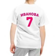 Спортна детска тениска с тъмно розов надпис