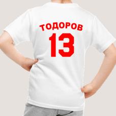 Спортна детска тениска с червен надпис и номер