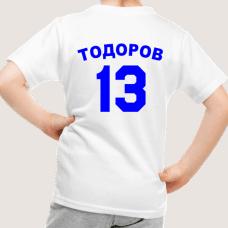 Детска спортна тениска със син надпис и номер