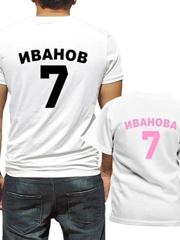 Спортен комплект тениски с надпис и номер