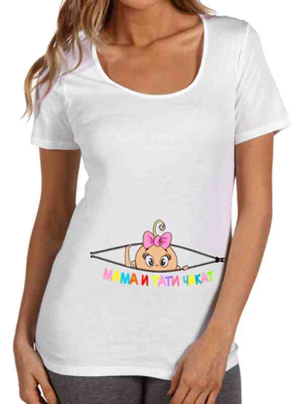 """Тениска за бременни **  """"Мама и тати чакат"""""""