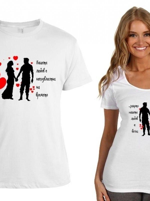 """Тениски за влюбена двойка - подарък за """"Свети Валентин"""""""