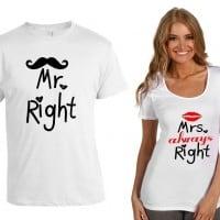 Комплект тениски за СВЕТИ ВАЛЕНТИН с надпис на английски