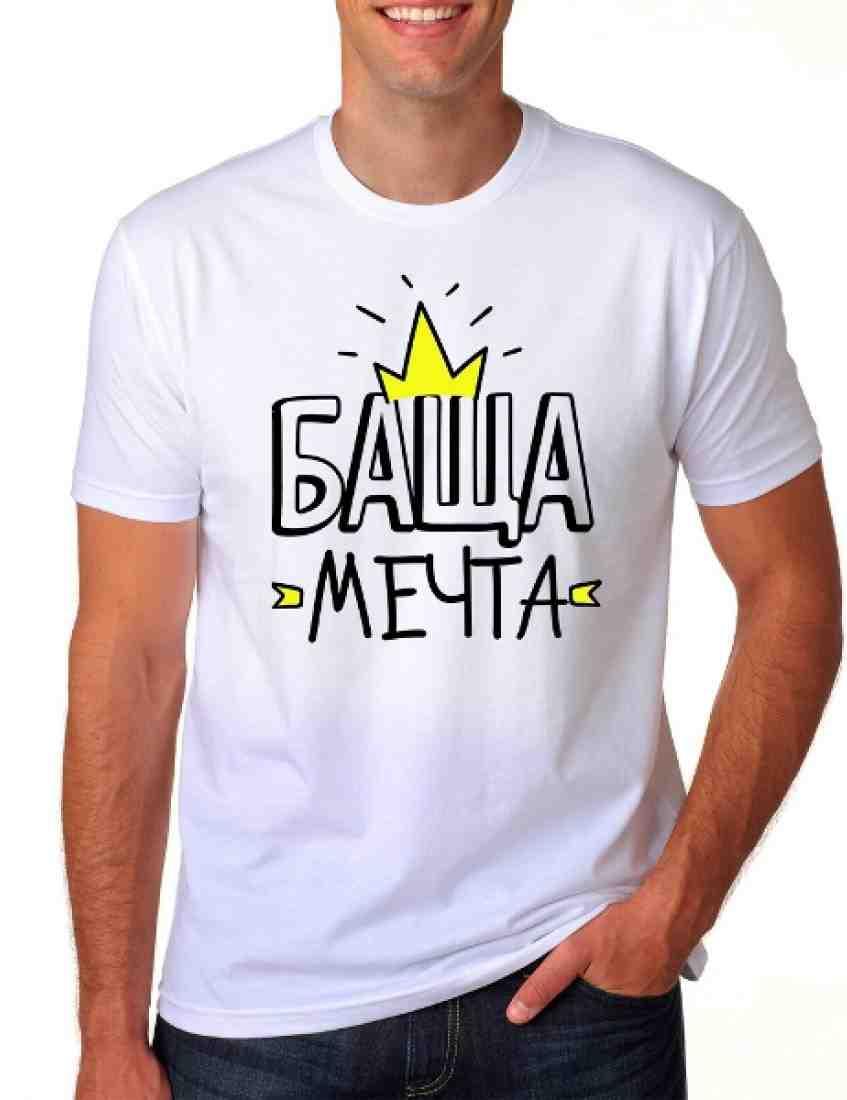 bdd7960b2d8 Мъжка тениска