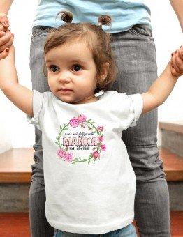 """Детско боди / тениска с надпис """"Имам най-прекрасната майка на света"""""""